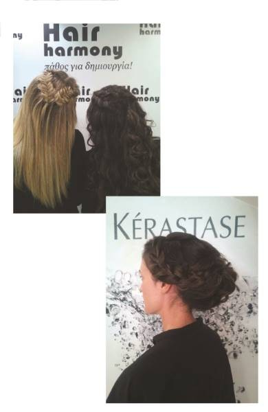 http://www.pandrevomai.com/wp-content/uploads/2019/04/Hair-Harmony-5.jpg