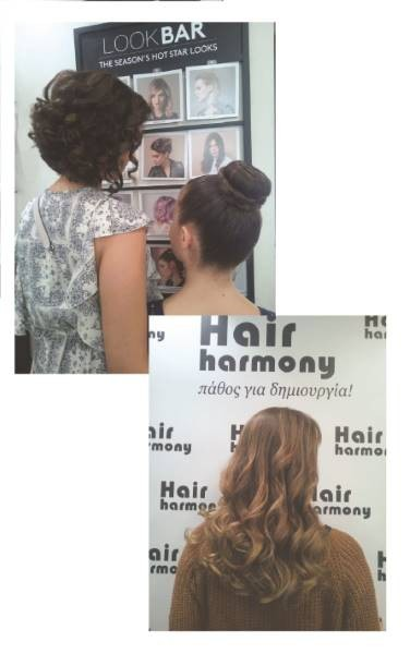 http://www.pandrevomai.com/wp-content/uploads/2019/04/Hair-Harmony-6.jpg