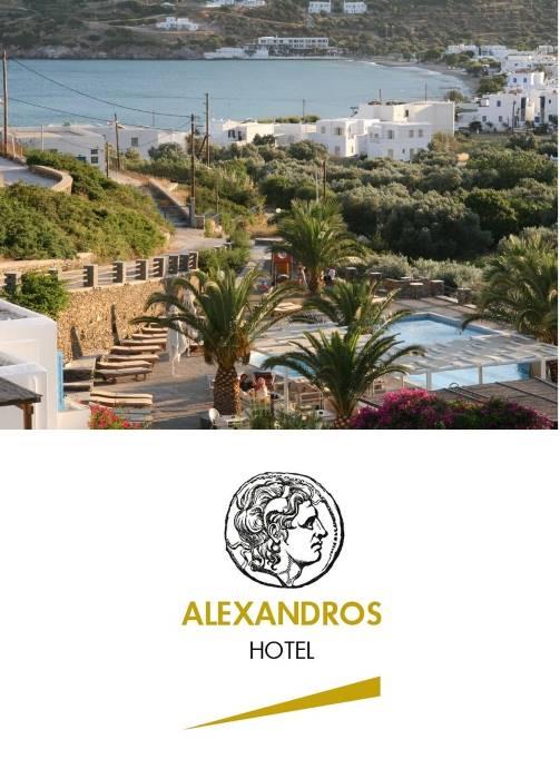 http://www.pandrevomai.com/wp-content/uploads/2019/05/6.hotel-alexandros-sifnos1.jpg