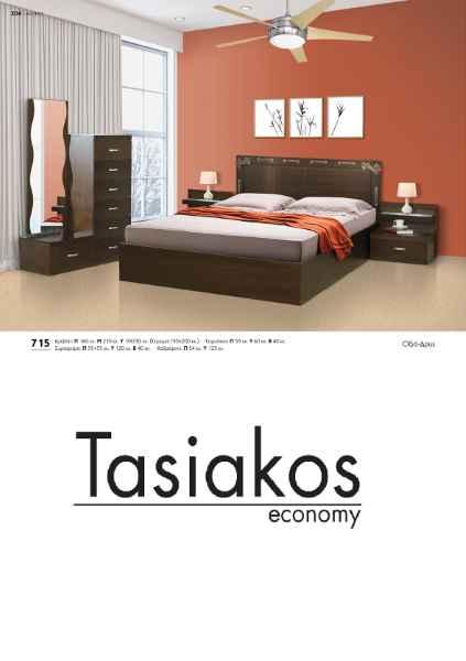 Tasiakos- VIOSAL ATHENS