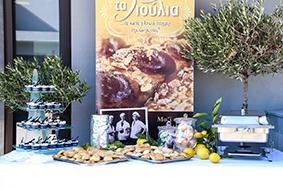 http://www.pandrevomai.com/wp-content/uploads/2020/03/Gioulia-2.jpg